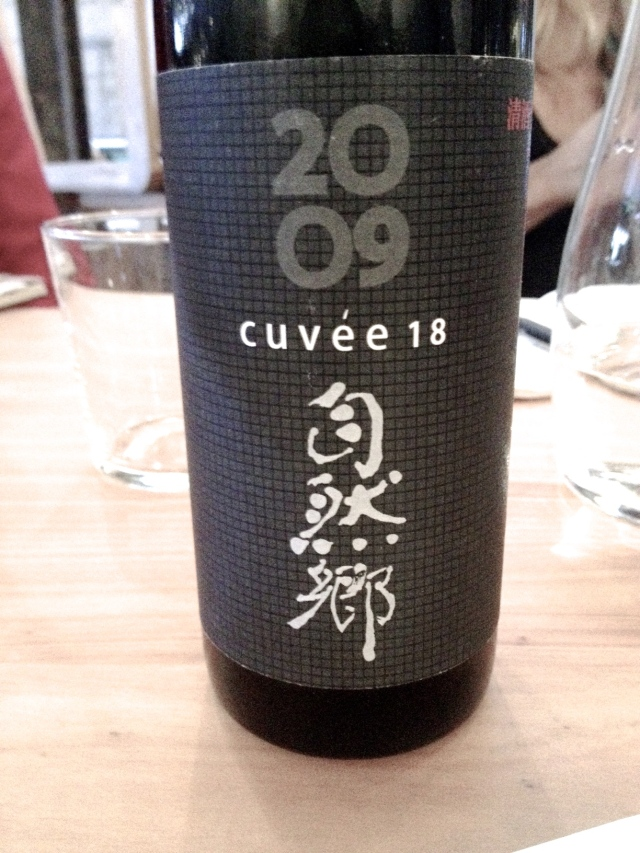 Shizengou Cuvee 18, polished at 80% - Futsu-shu, also aged since 2009 with very sherry-like qualities